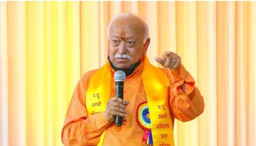प्रपंच व परमार्थ या दोहोंना घेऊन पुढे जाणारा आपला देश : डॉ. मोहनजी भागवत