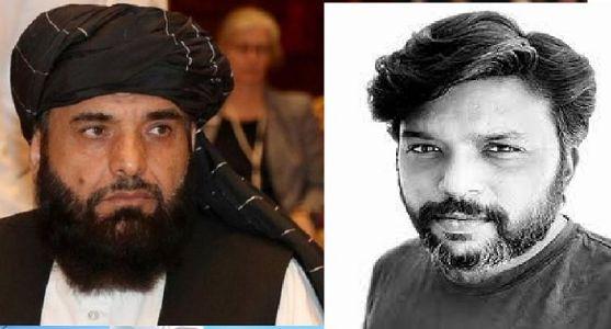 दानिश सिद्धीकी त्याच्या कर्मानं गेला : तालिबान