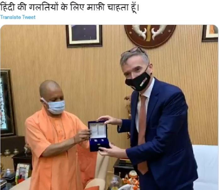 Hindi _1H x